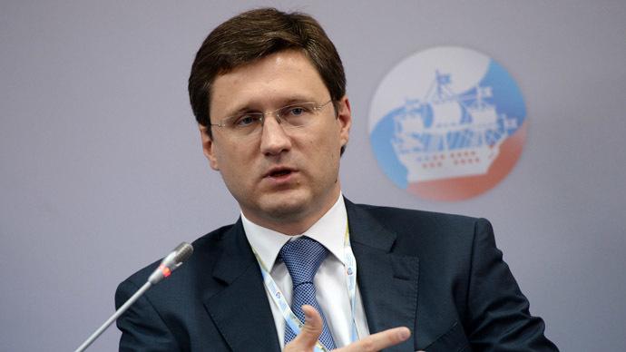 Russin Energy Minister Alexander Novak