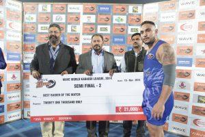 WKL Semi Final 2 - Best Raider of the match -Lovepreet Singh Sangha of United Singhs