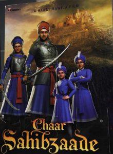 chaar-sahibzade-poster