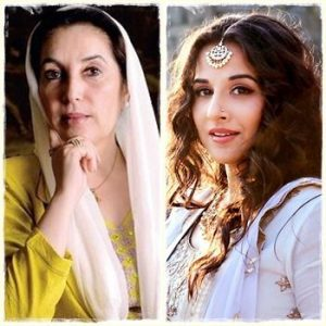 Vidya_Balan_offered_role_of_Benazir_Bhutto