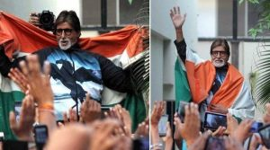 case-against-amitabh-bachchan