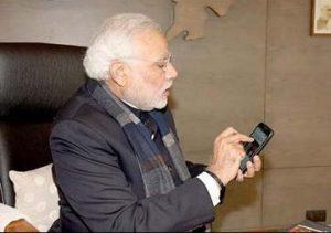 narendramodi phone