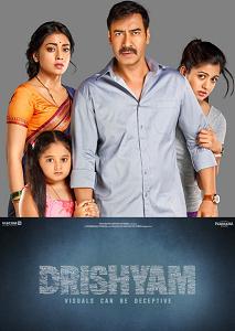 Drishyam-1st-First-Day-Box-Office-Collection-Ajay-Devgan-2015