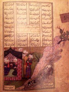 amir khusro book