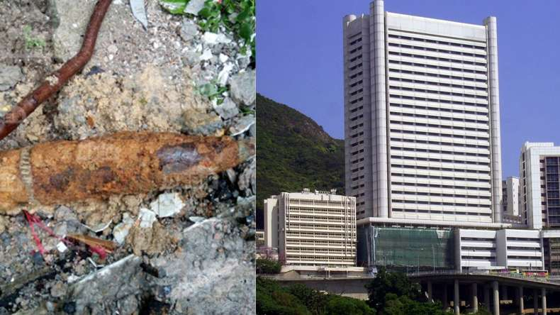 Bomb found at Hong Kong hospital site