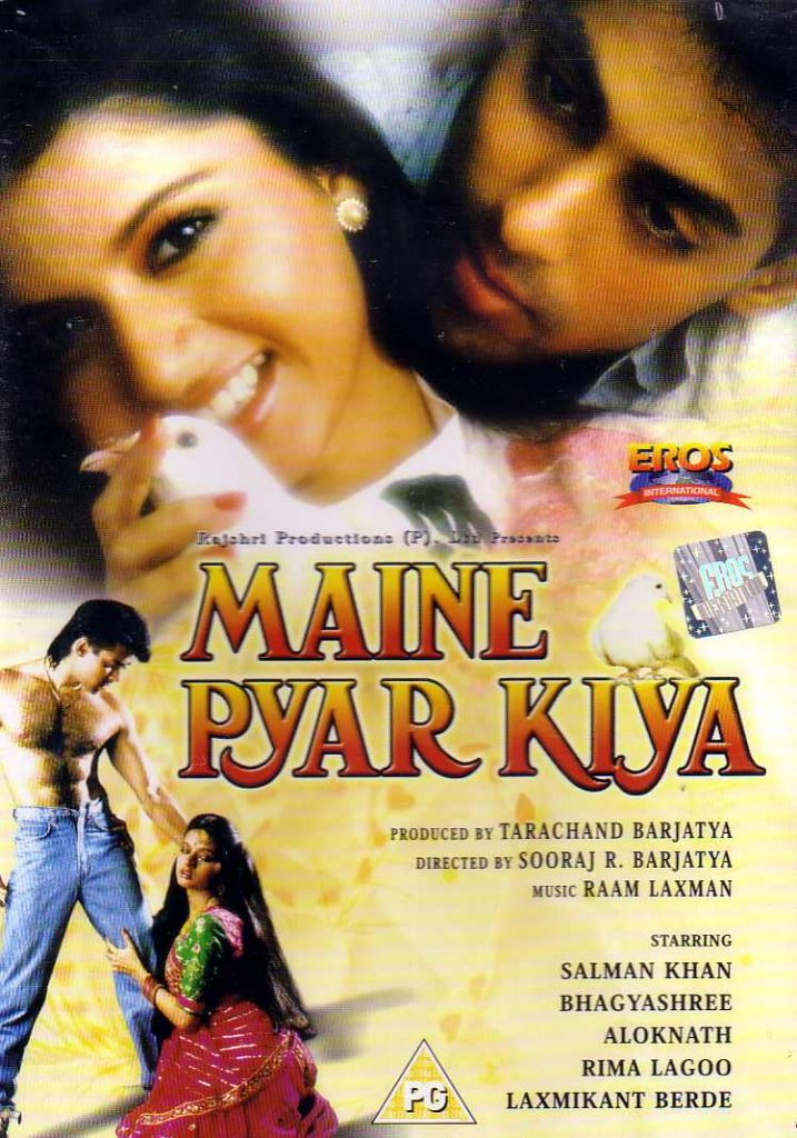 MainePyarKiya