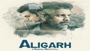 Aligarh-2016-Hindi-Movie-Mp3