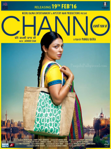 channo_poster_2