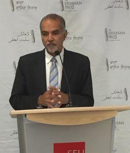 Barj Dhahan, Founder of Dhahan Prize