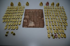 Richmond RCMP - Fake Gold Artifacts