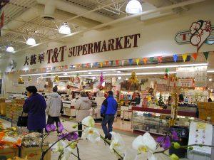EPSON DSC picture Photo: T&T Supermarket